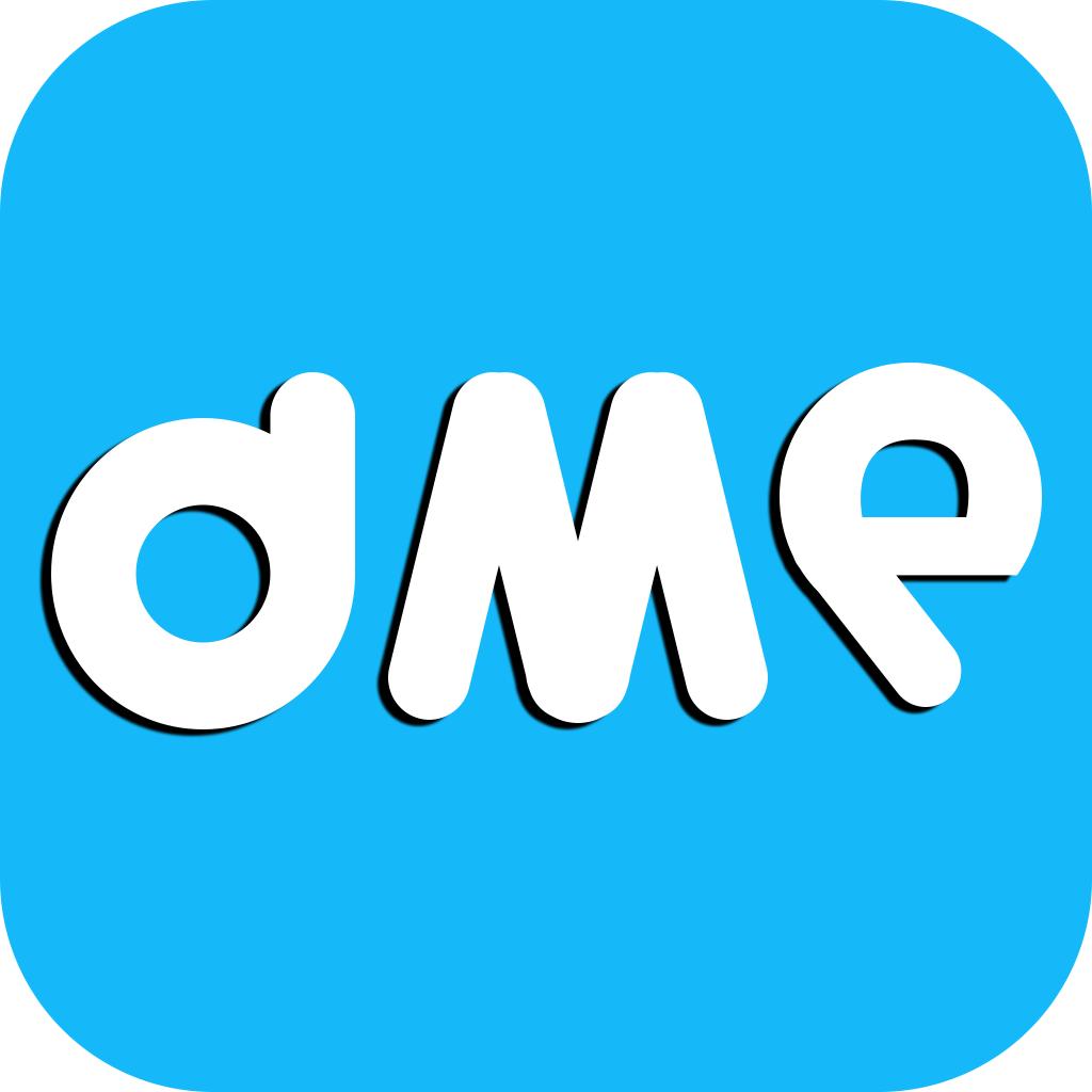 DecideMe Business App