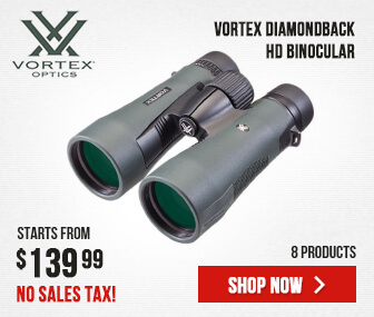Vortex Diamondback HD