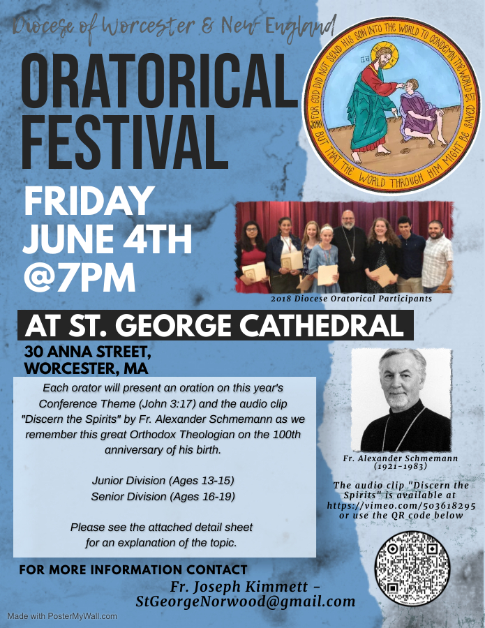 2021 Oratorical Festival