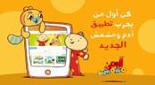 Arabic Language Learning Platform Adam Wa Mishmish Raises $475K in Seed Funding