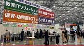 Enhancing STEAM Education In Exam-oriented Japan