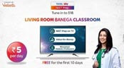 Vedantu And Tata Sky To Empower JEE & NEET Aspirants With Affordable Access On Their TV Screens