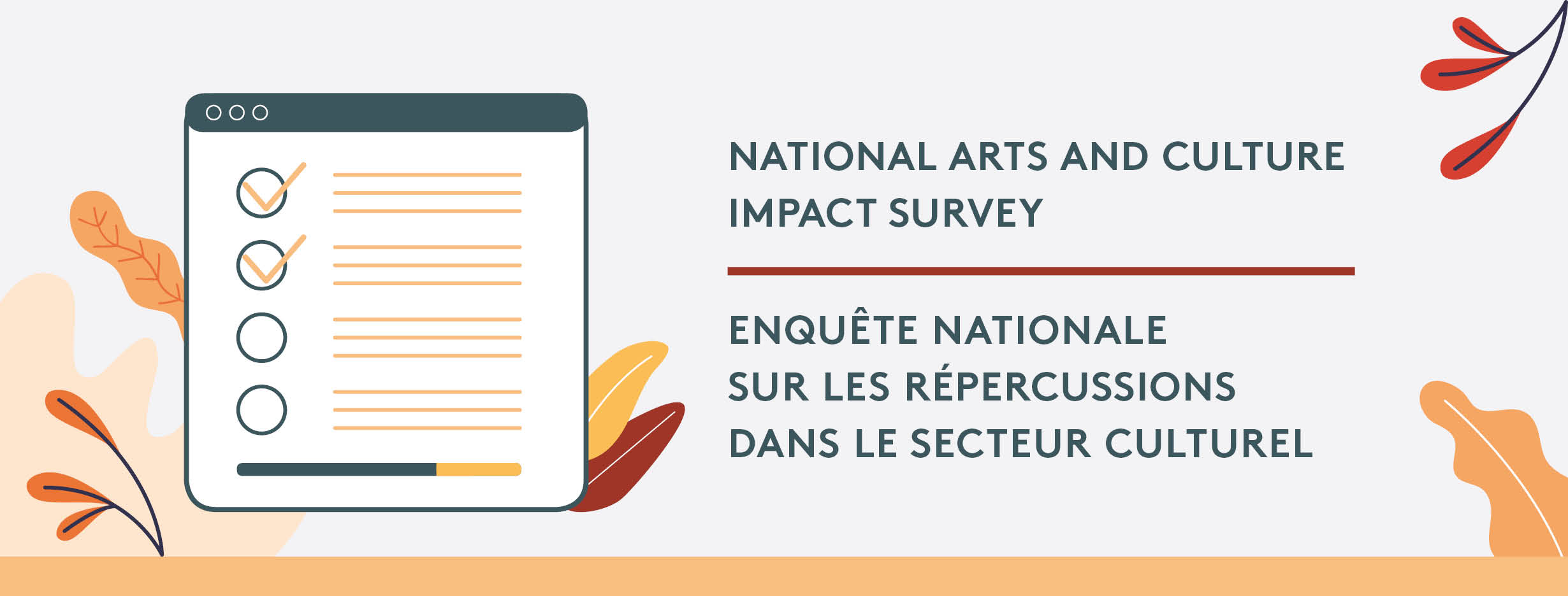 National Arts and Culture Impact Survey
