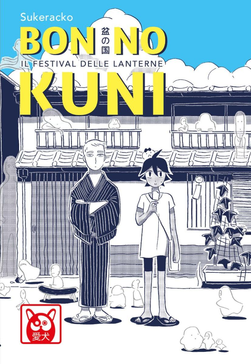 Bon No Kuni