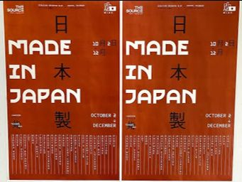Promotional poster for Made in Japan pop-up shop. Shop is open as of publication in March 2021.