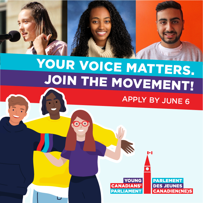 Your voice matters. Join the movement! Apply by June 6.