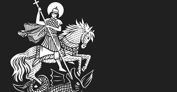 St. George Illustration