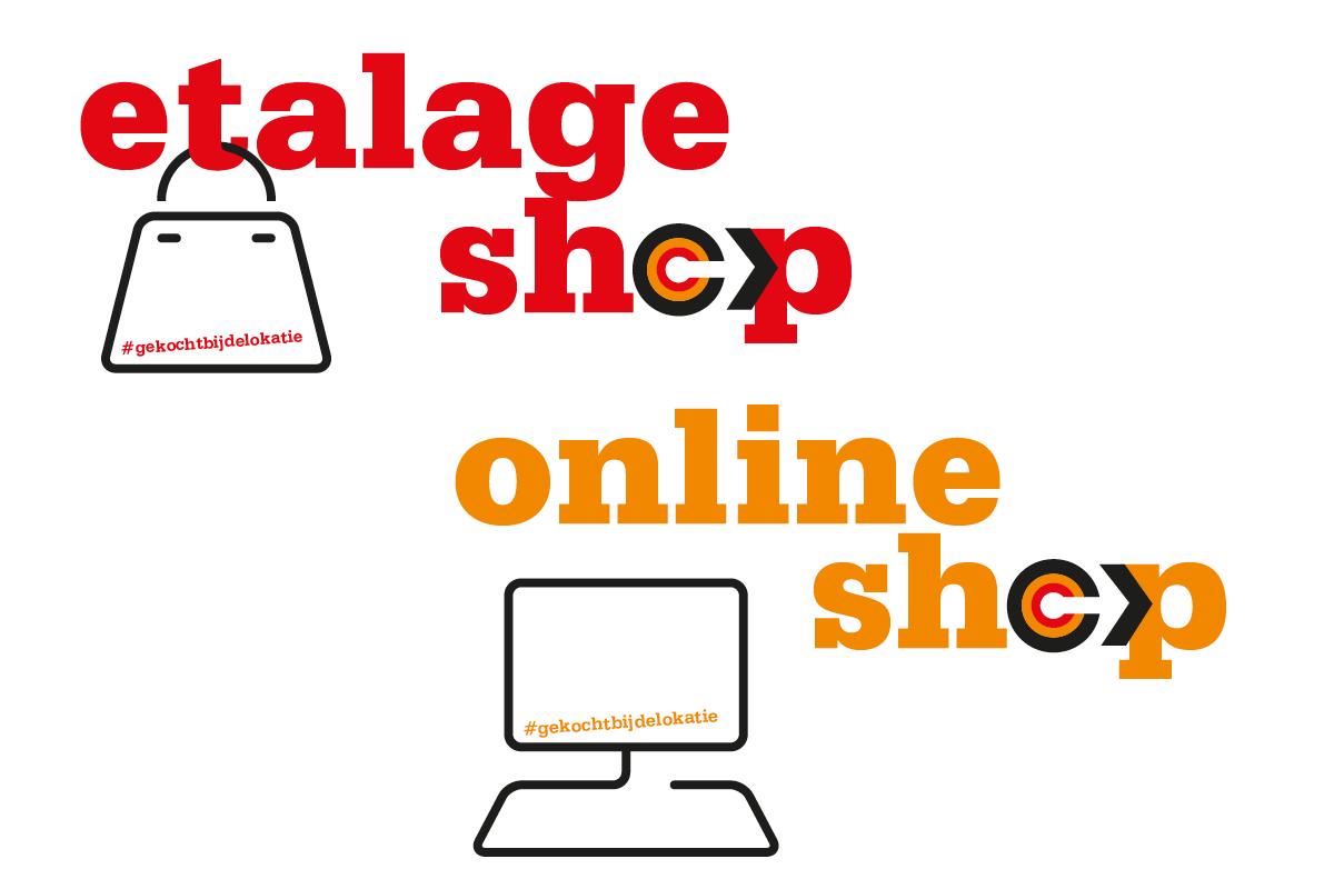 De Lokatie Etalage en Online Shop