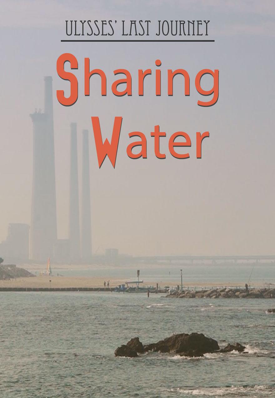 Ulysses' Last Journey - Episode 1 - Sharing Water Film Image