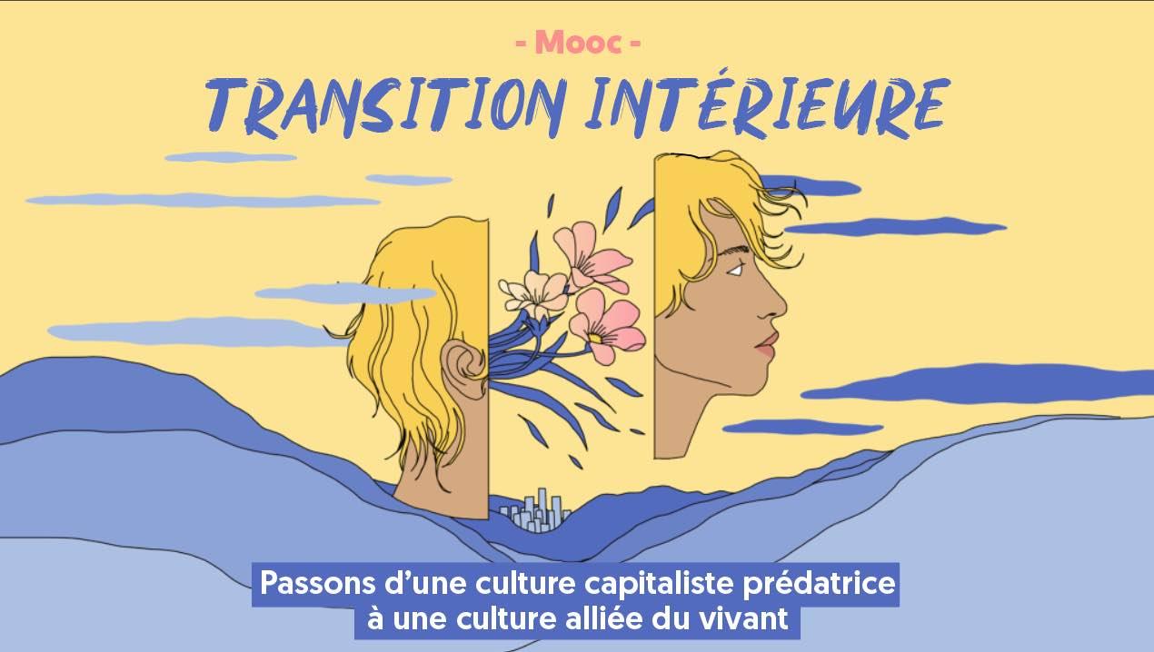 Transition intérieure