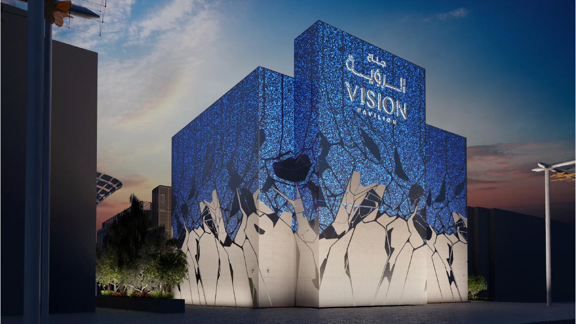 Vision Pavilion at EXPO 2020