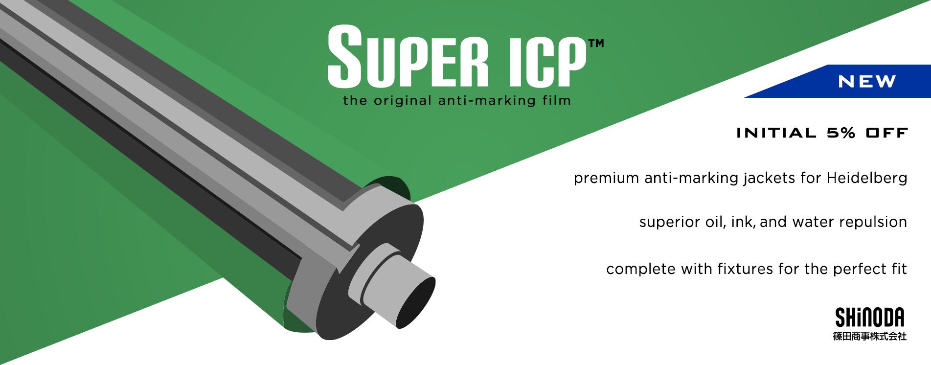 Save 5% OFF NEW Super ICP™ Premium Anti-Marking Jackets