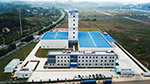 DSM opens seventh premix plant in China