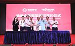 Tongwei acquires Tianbang aquafeed business
