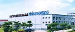 Baiyang plans a new aquafeed facility in China