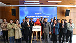 Vland opens Microbial Strain Industrial Application Center in China