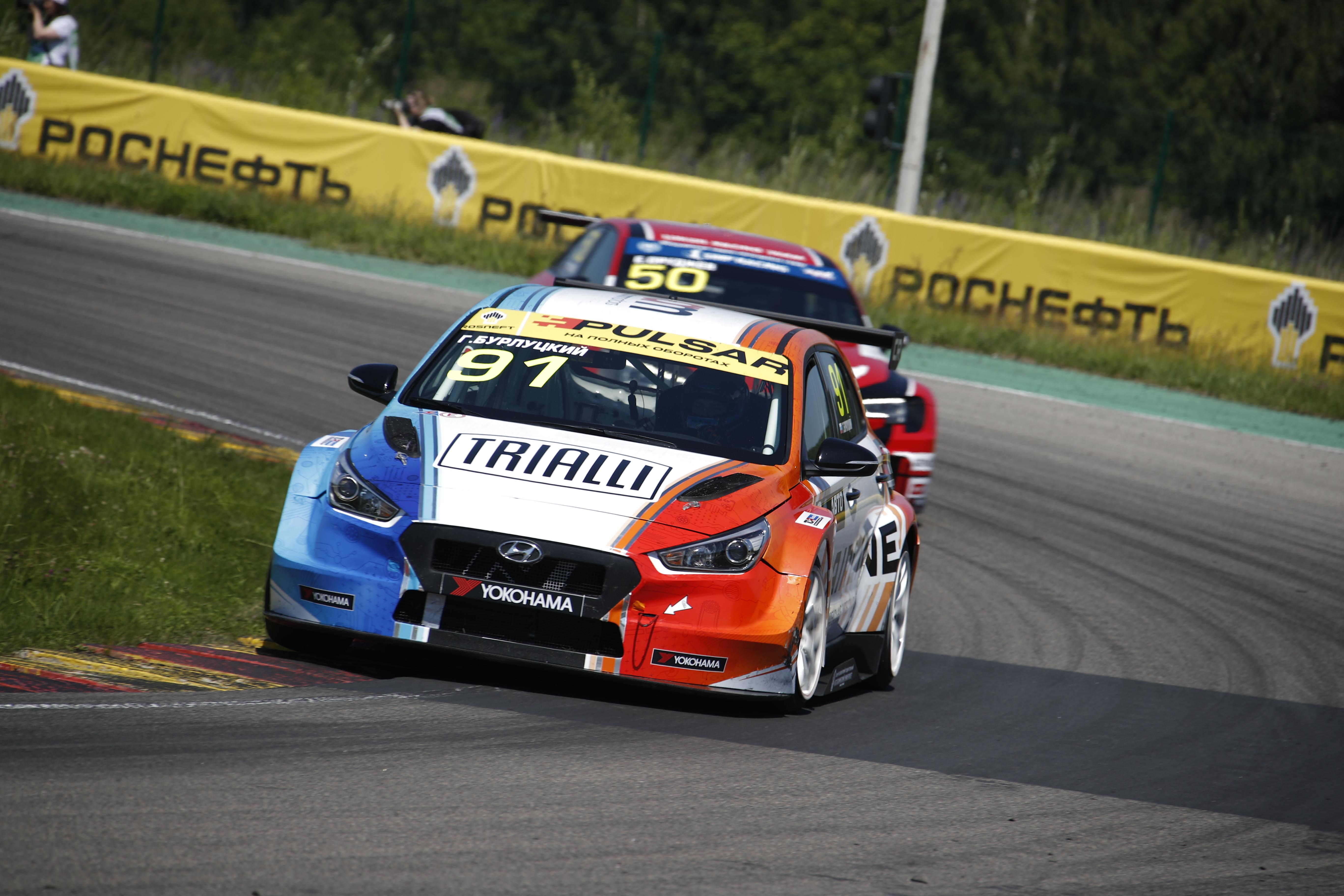 Grigory Burlutskiy - TCR Russia - N-Ring