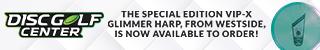 Special Edition VIP-X Glimmer Harp