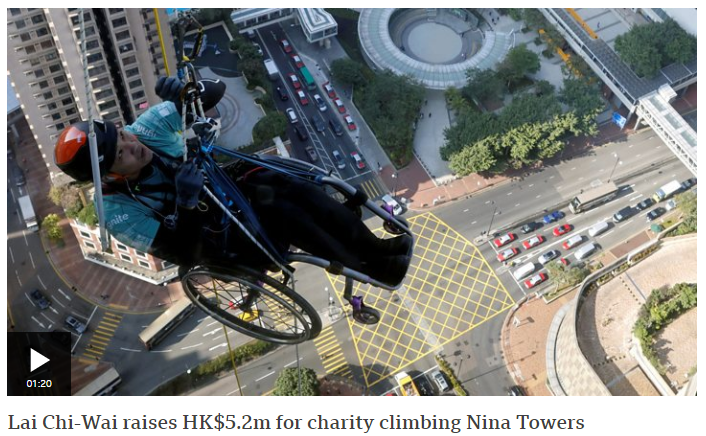 Lai Chi-Wai scaling the Hong Kong skyscraper in his wheelchair. Shot from above to show just how high he is!