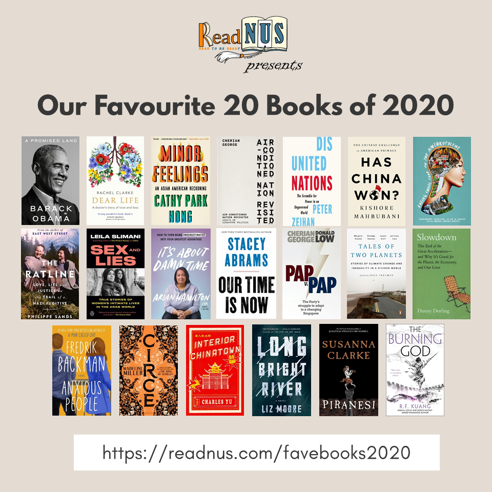 Tell us your favourite book and win!