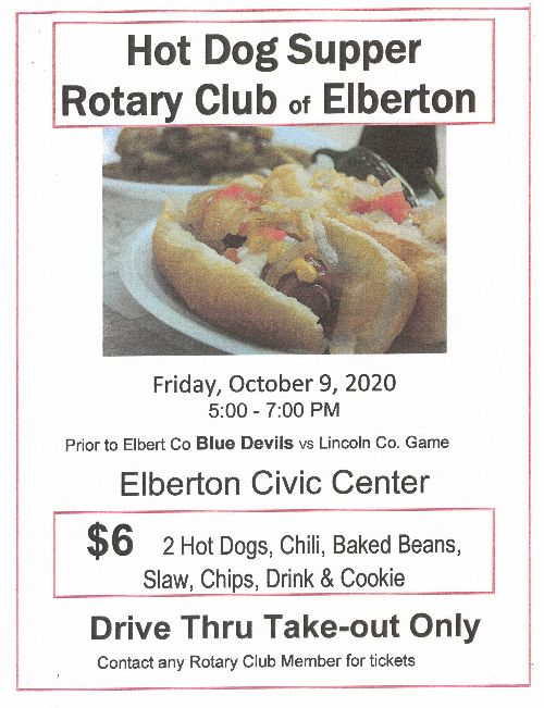 Rotary Hot Dog Supper @ Elbert County Civic Center