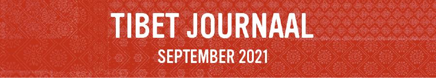 Banner: 'Tibet Journaal, september 2021'