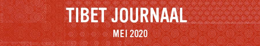 Tibet Journaal mei 2020