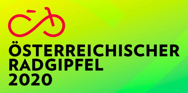 Radgipfel Österreich
