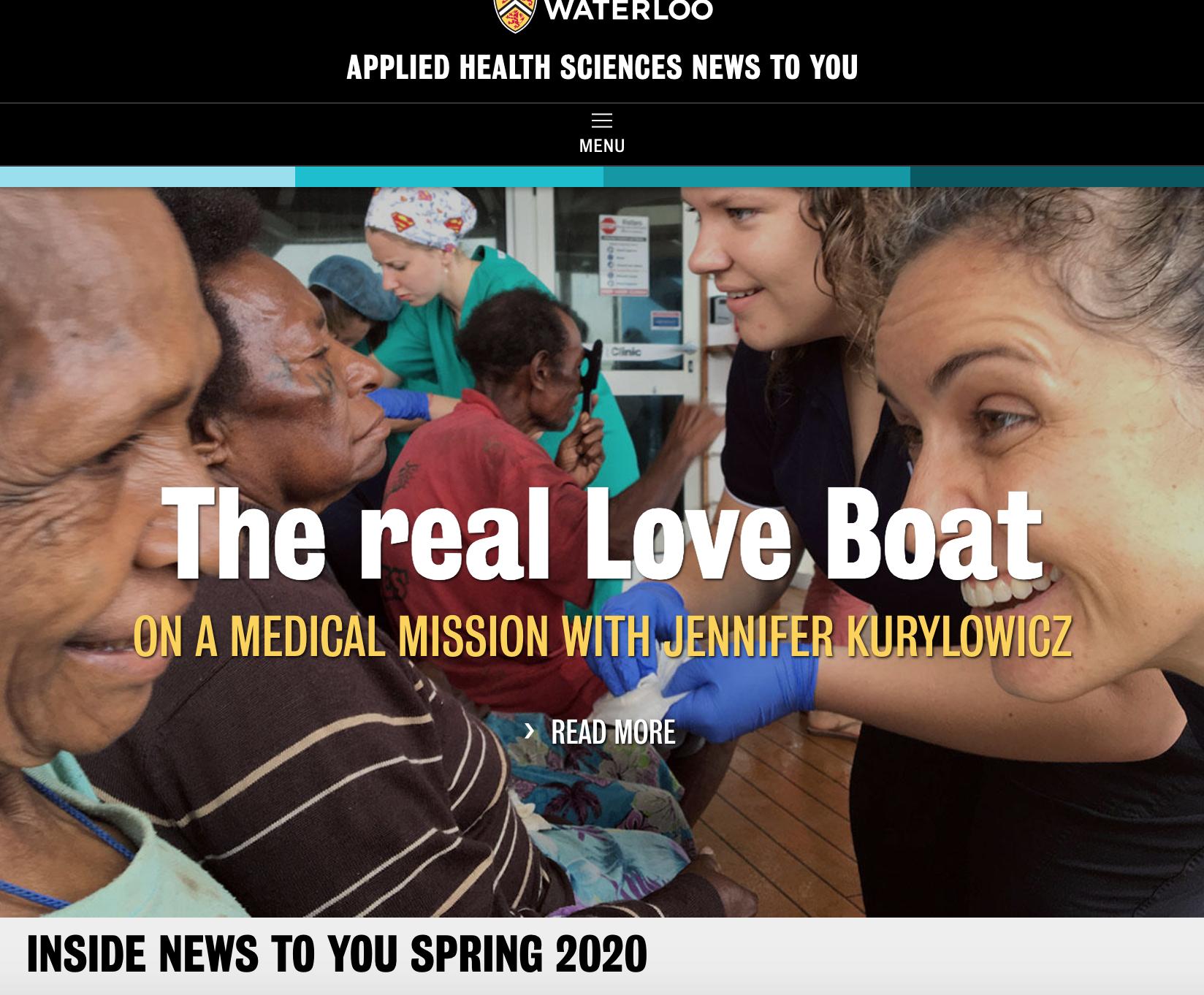 Screenshot of online issue
