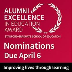 GSE Alumni Award call