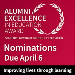 Call for GSE Alumni Award nominations