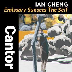Cantor Arts Center – Ian Cheng