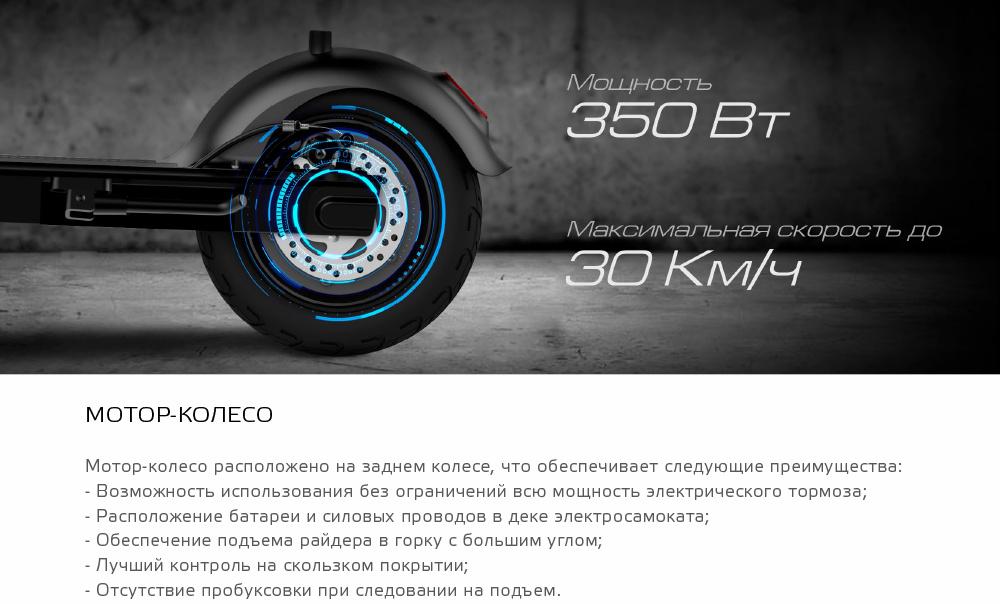 Электросамокаты NEOLINE - Легкие, эргономичные и достаточно мощная городская модели самокатов. Оснащены отличной рамой, а передняя ось изготовлена из высокопрочного материала – авиационного алюминия. Вы можете купить Электросамокаты Neoline в интернет-магазине MMS-store.ru по доступной цене. Электросамокат Neoline посмотрите описание, фото, характеристики, отзывы покупателей, инструкция и аксессуары.