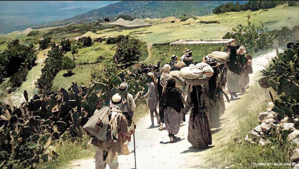 Historische foto                                                   van de Nakba 1948                                                   ingekleurd