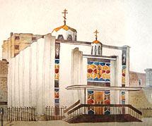 Църквата Христос Спасител