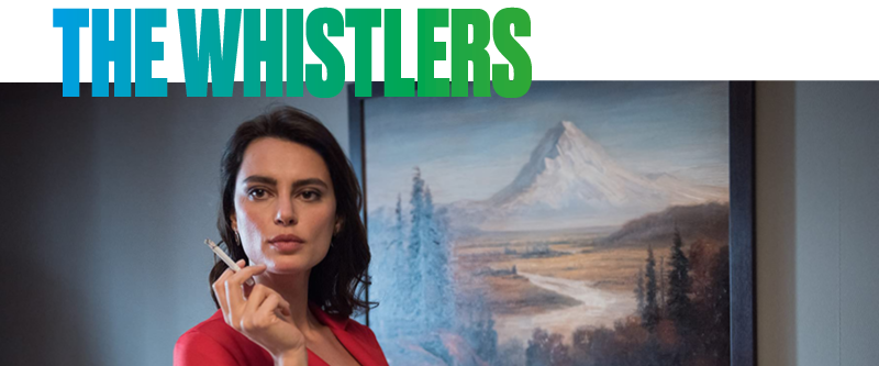 Now streaming on Curzon Home Cinema: The Whistlers