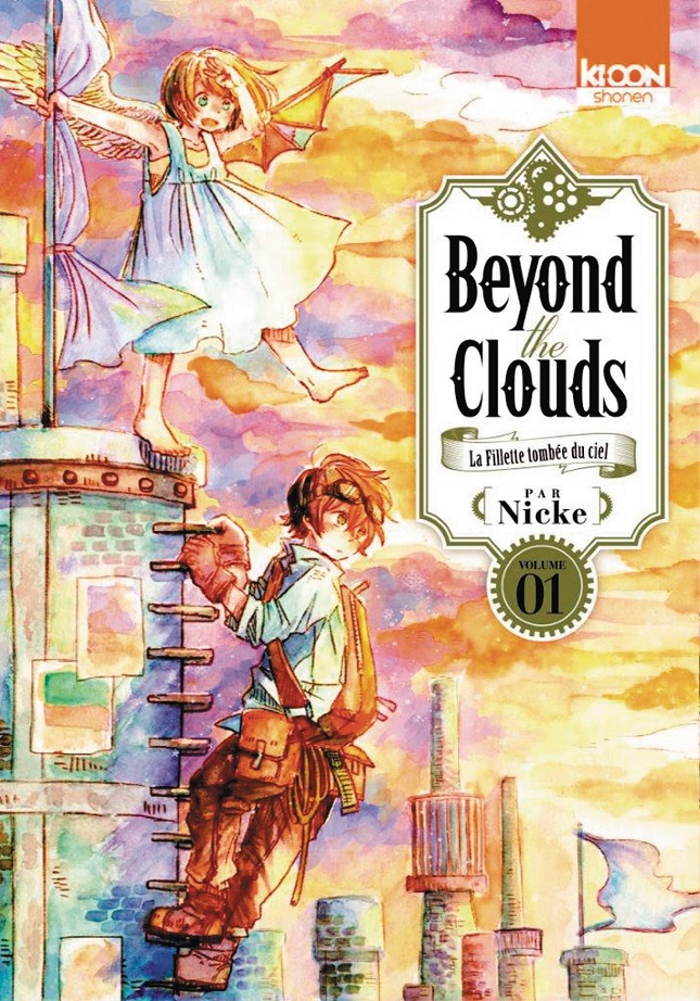 BEYOND THE CLOUDS GN VOL 01