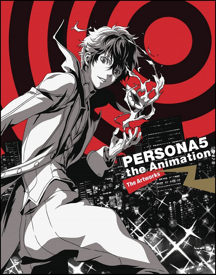 PERSONA 5 – ANIMATION MATERIAL BOOK SC