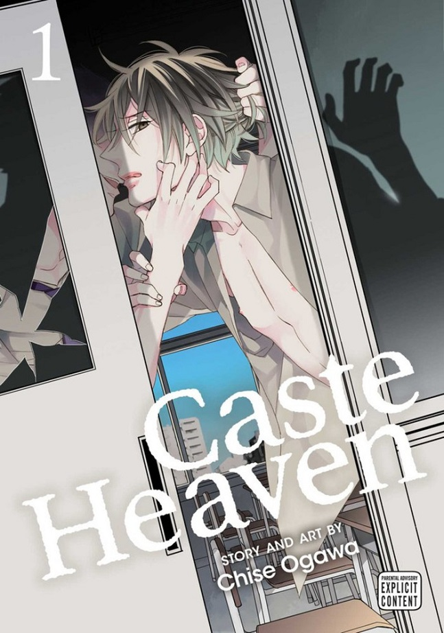 CASTE HEAVEN GN VOL 01