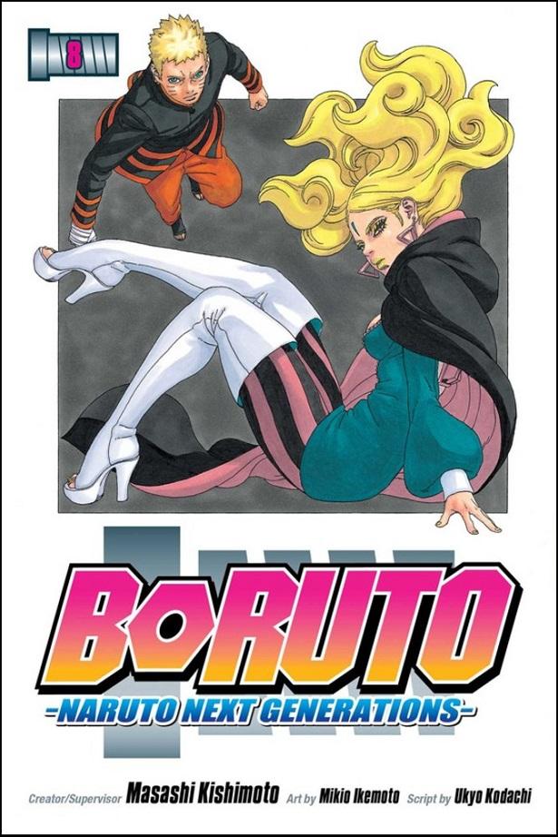 BORUTO GN VOL 08 NARUTO - NEXT GENERATIONS