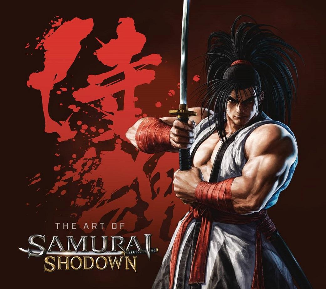ART OF SAMURAI SHODOWN HC