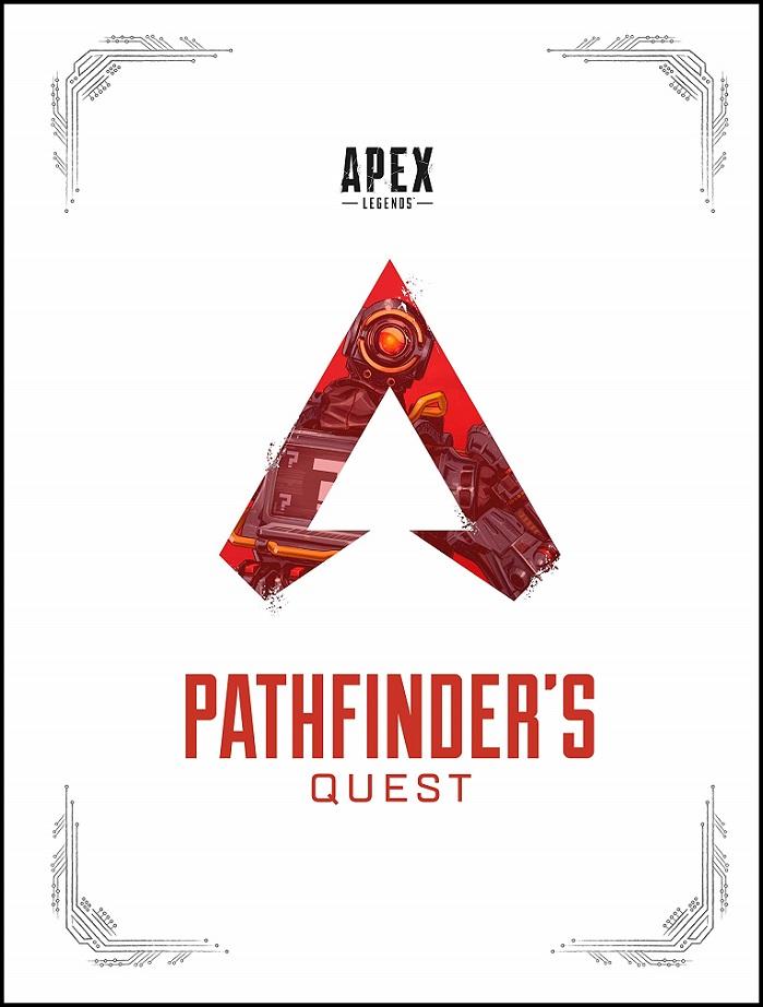 APEX LEGENDS – PATHFINDERS QUEST HC