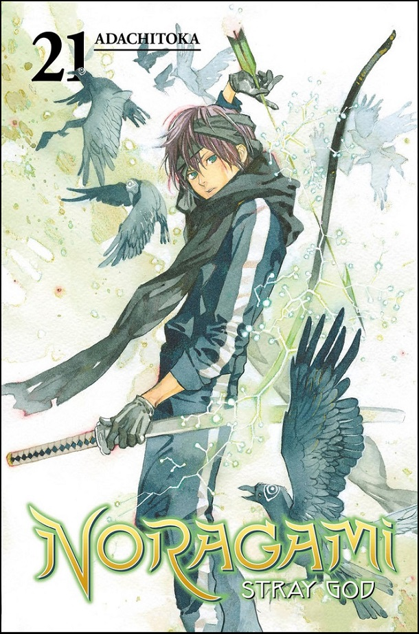 NORAGAMI STRAY GOD GN VOL 21