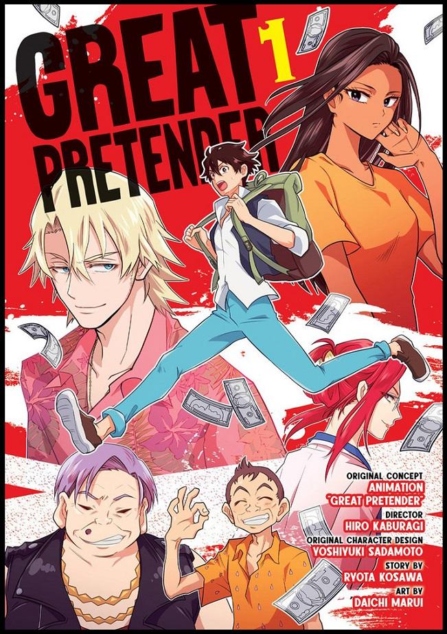 GREAT PRETENDER GN VOL 01