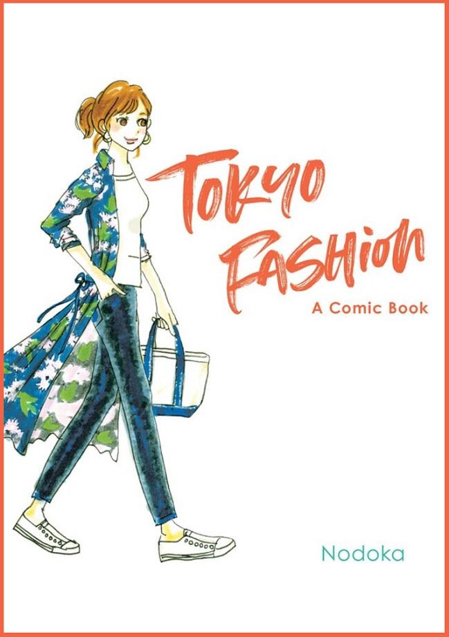 TOKYO FASHION COMIC BOOK HC