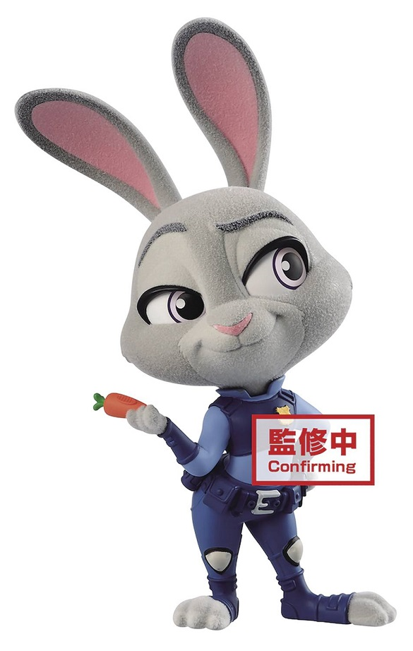 DISNEY ZOOTOPIA – FLUFFY PUFFY JUDY POLICE COSTUME FIG