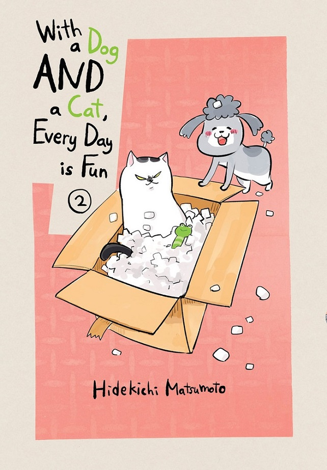 WITH DOG AND CAT EVERYDAY IS FUN GN VOL 02