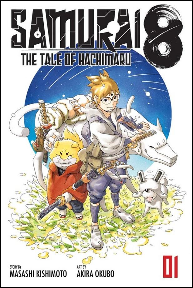 SAMURAI 8 – TALE OF HACHIMARU GN VOL 01