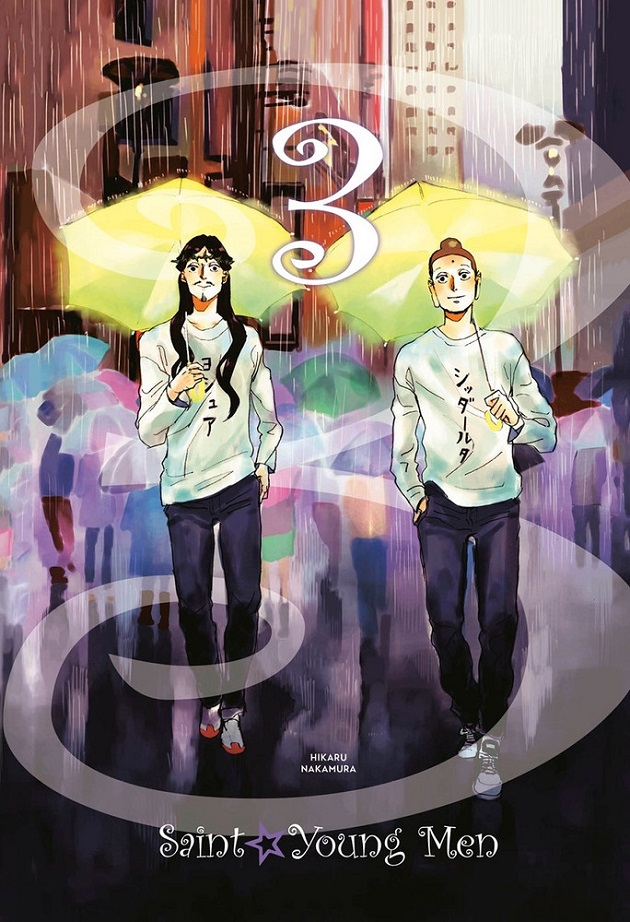SAINT YOUNG MEN HC GN VOL 03
