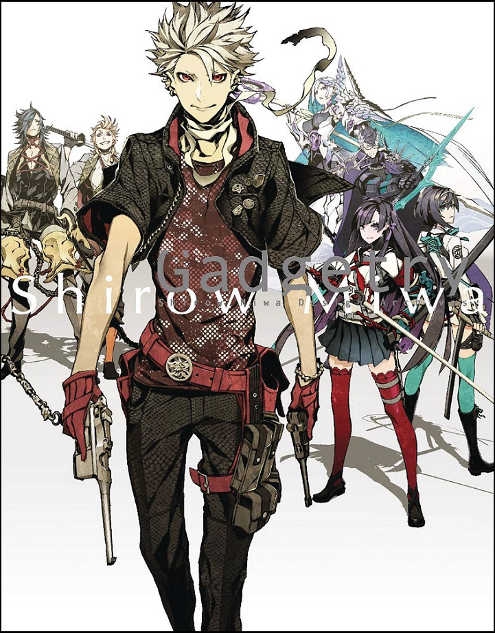 GADGETRY – SHIROW MIWA DESIGN ARCHIVES UPDATED ENGLISH ED